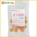 希少糖飴 大根生姜味 80g/ナチュラル/希少糖(レアシュガー)/税抜1900円以上送料無料