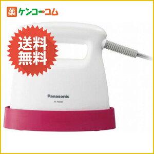 パナソニック 衣類スチーマー NI-FS300-W ホワイト[パナソニック スチーマー]【送料無料】