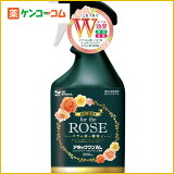 アタックワンAL バラ用 1000ml[【HLSDU】エムシー緑化 園芸用殺虫剤]【あす楽対応】