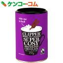 クリッパー トレード ドリンキング チョコレート チョコレートドリンク・ホットチョコレート