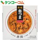 K&K 缶つま 有明産赤貝どて煮風 山椒入り 70g[缶つま 惣菜缶詰]