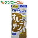 DHC オルニチン 20日分 100粒[DHC サプリメント オルニチン]【あす楽対応】