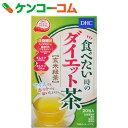 DHC 食べたいときのダイエット茶 玄米緑茶 20包...