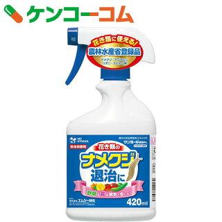サンヨール液剤AL420ml