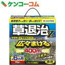GF草退治Z 粒剤 3kg[住友化学園芸 除草剤 粒剤]【送料無料】
