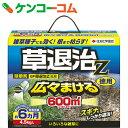 GF草退治Z 粒剤 4.5kg[住友化学園芸 除草剤 粒剤]【送料無料】
