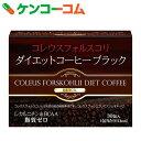 ユーワ コレウスフォルスコリ ダイエットコーヒーブラック 30包/YUWA(ユーワ)/ダイエットコーヒー/税抜1900円以上送料無料