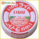 いなば ライト かつおフレーク 70g/いなば/ツナ缶/税抜1900円以上送料無料