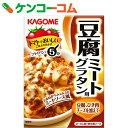 カゴメ 豆腐ミートグラタン 100g[カゴメ グラタンソース(グラタンミックス)]【あす楽対応】