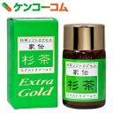 家伝 杉茶ソフトカプセル エクストラゴールド 100粒[杉の葉]【送料無料】