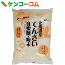 ムソー てんさい含蜜糖(てんさい糖) 粉末 500g[ケンコーコム ムソー 甜菜糖(てんさい糖)]【13_k】【rank】