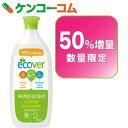 【数量限定】エコベール(Ecover) 食器用洗剤レモン 増量品 750ml[Ecover(エコベール) 洗剤 食器用]