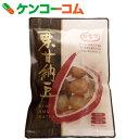 栗甘納豆 250g[丸成 甘納豆]