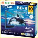 dvd-r 4倍速 通販