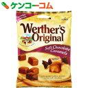 ヴェルタースオリジナル チョコトフィー 100g[ヴェルタースオリジナル ソフトキャンディー]【あす楽対応】