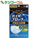 エリエール ハイパーブロックマスク PM2.5対策 ふつうサイズ 7枚入[エリエール PM2.5対応マスク]【el07fr】
