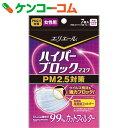 エリエール ハイパーブロックマスク PM2.5対策女性用 やや小さめサイズ 7枚入[エリエール PM2.5対応マスク]【el07fr】