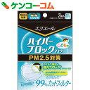 エリエール ハイパーブロックマスク PM2.5対策こども用 7枚入[エリエール PM2.5対応マスク]【el07fr】