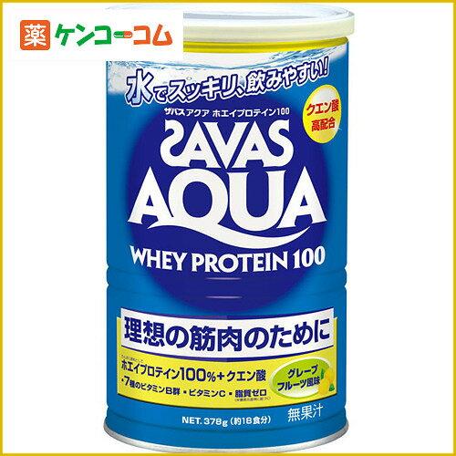 明治 SAVAS乳清蛋白粉葡萄柚味378g
