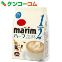 マリーム 低脂肪 粉末タイプ 260g[marim(マリーム) コーヒーミルク・コーヒーフレッシュ]【あす楽対応】