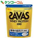 ザバス ホエイプロテイン100 バニラ味 1050g[ザバス(SAVAS) ホエイプロテイン]【送料無料】