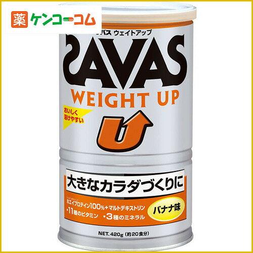 明治 SAVAS 增重乳清蛋白粉日本原产香蕉味420g