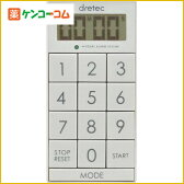 ドリテック デジタルタイマー スリムキューブ T-520WT ホワイト[ドリテック タイマー]【あす楽対応】