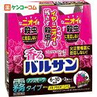 香るバルサン ノンスモーク 霧タイプ フレッシュローズの香り 46.5g (6-10畳用)×2個入