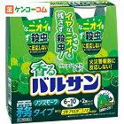 香るバルサン ノンスモーク 霧タイプ クリアシトラスの香り 46.5g (6-10畳用)×2個入