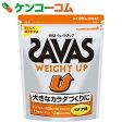 ザバス ウェイトアップ バナナ味 1260g[ザバス(SAVAS) ホエイプロテイン]【あす楽対応】【送料無料】