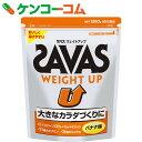 ザバス ウェイトアップ バナナ味 1260g[ザバス(SAVAS) ホエイプロテイン]【送料無料】