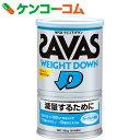 ザバス ウェイトダウン ヨーグルト風味 336g[ザバス(SAVAS) 大豆プロテイン]【あす楽対応】【送料無料】
