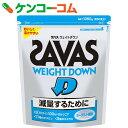 ザバス ウェイトダウン ヨーグルト風味 1050g[ザバス(SAVAS) 大豆プロテイン]【あす楽対応】【送料無料】
