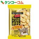 リセットボディ ベイクドポテト コンソメ味 4袋[リセットボディ カロリーコントロール食]
