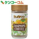 リケン たんぽぽコーヒー 葉酸プラス 150g[ユニマットリケン たんぽぽコーヒー タンポポ コーヒー]【あす楽対応】