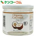 むそう オーガニック バージンココナッツオイル 276g (300ml)[むそう商事 ココナッツオイル(ヤシ油)]【あす楽対応】