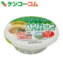 桜井食品 ベジカップしょうゆラーメン 78g[桜井食品 ラーメン]【あす楽対応】