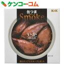 K&K 缶つま スモーク いか 50g[缶つま イカの缶詰(いかの缶詰)]