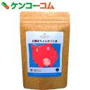 なごみナチュルア 有機赤ちゃんほうじ茶 2g×20袋[nagomi-NATULURE お茶(ベビー用)]【あす楽対応】