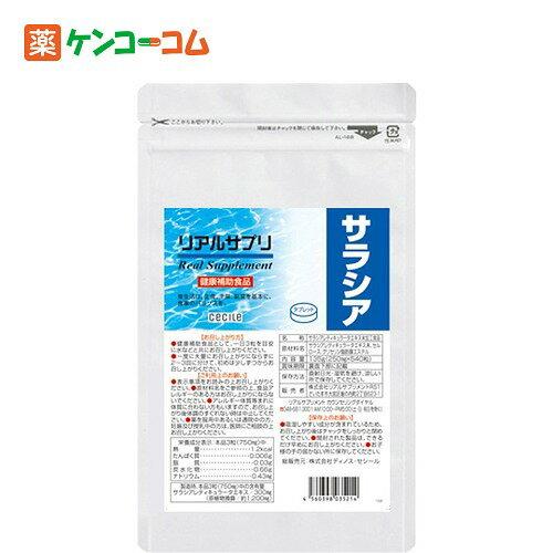 リアルサプリ サラシア 540粒[リアルサプリ サラシア]【送料無料】