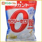 ラカント カロリーゼロ飴ヨーグルト味 110g[【HLSDU】ラカント カロリーコントロール飴]