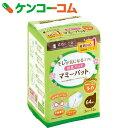 ダッコ マミーパット 母乳量多めタイプ 64枚入[dacco(ダッコ) 母乳パッド]【あす楽対応】