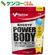 Kentai(ケンタイ) パワーボディ 100%ホエイプロテイン バナナ風味 1kg[Kentai(ケンタイ) ホエイプロテイン]【あす楽対応】【送料無料】