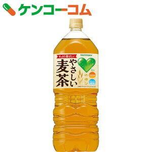 グリーン ケンコーコム 清涼飲料水