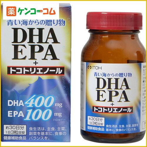 井藤汉方DHAEPA+生育三烯酚鱼油胶囊