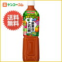 カゴメ 野菜一日これ一杯 スマートPET 720ml×15本[野菜一日これ一本 野菜ジュース]【送料無料】