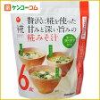 マルコメ プラス糀 糀みそ汁 選べる3種の野菜 6食[マルコメ プラス糀 インスタント味噌汁(即席味噌汁)]