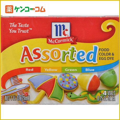 Beautiful Mccormick Food Coloring Photos - Triamterene.us ...