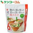 マルコメ プラス糀 糀みそ汁 選べる3種の野菜 6食[マルコメ プラス糀 インスタント味噌汁(即席味噌汁)]【あす楽対応】