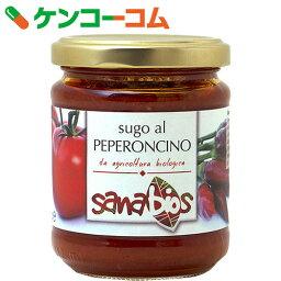 サナビオス オーガニック パスタソース ペペロンチーノ 190g[サナビオス ペペロンチーノ(パスタソース)]